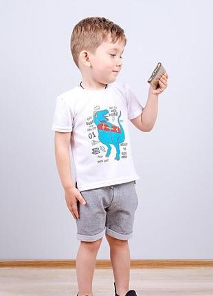 Комплект 2-х предметный для мальчиков, белый с серым меланжем