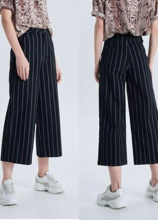 Новые джинсовые кюлоты, полосатые кюлоты cropp town