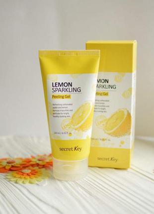 Secret key, лимонный пилинг