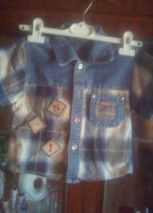 Рубашка для малыша-джинс+хлопок