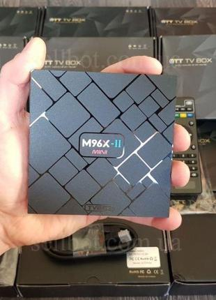 ⫸TV-Приставка M96X II Mini СмартТВ Андроид Android Box X96MaxMini