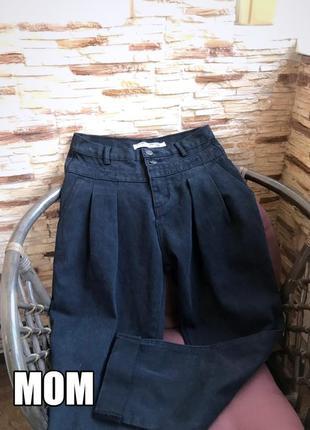 Шикарные брендовые джинсы с высокой посадкой мом ...англия