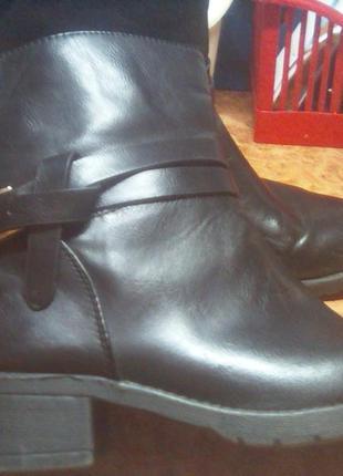 Стильные ботинки деми без застёжек