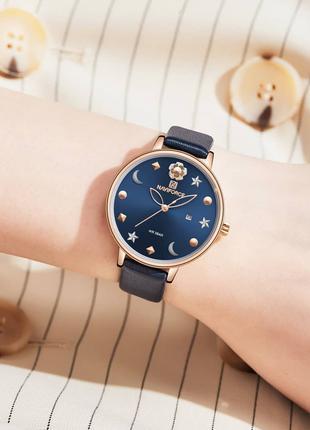 Женские наручные часы NaviforceNF5009