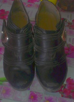 Ботильоны боты ботинки укороченные на змейке