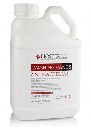 «BIOSTERILL WASHING HANDS 5000ml» дезинфектор
