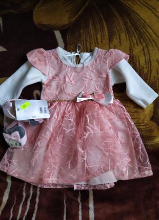 нарядкое детское платье