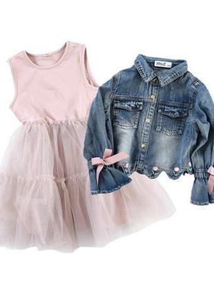 Комплект для Девочки Платье и джинсовый пиджак