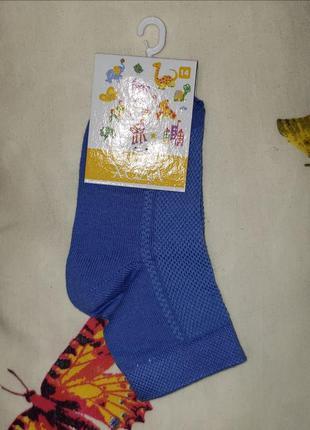 Летние носки для мальчика