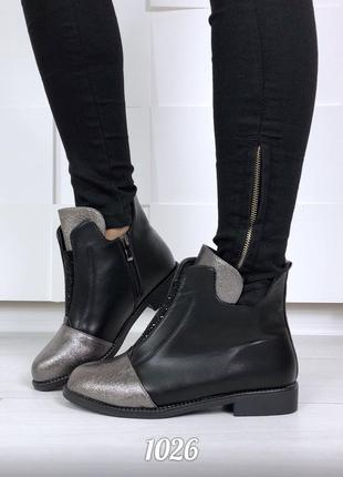 Женские ботинки весенние, р. 36, комбинированные, эко-кожа