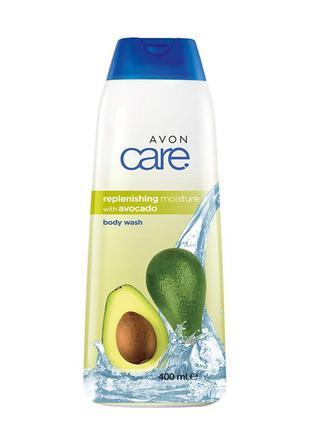 Увлажняющий гель для душа с маслом авокадо AVON
