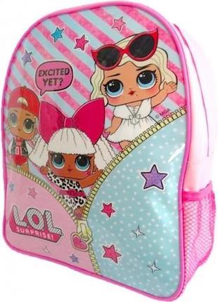 Дошкольный детский рюкзак для девочек куклы лол l. o. l. surprise
