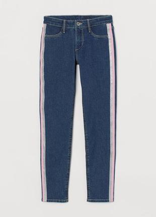 H&m джинсы скинни с лампасами для девочки 12-13 лет, 13-14 лет