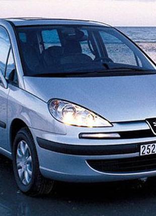Запчасти б/у и новые на Peugeot 807 Пежо 807 Разборка Ремонт СТО