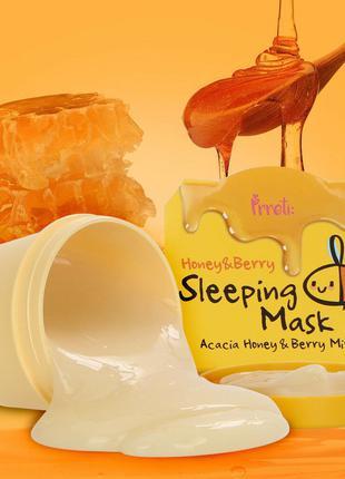 питательная маска для лица на основе мёда Prreti