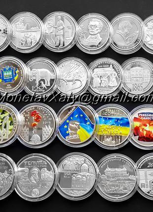 Набор 2015 года   из 23 памятных монет Украины