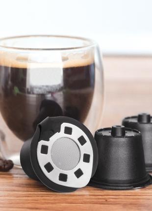 Многоразовые капсулы Nescafé Nespresso неспрессо нескафе