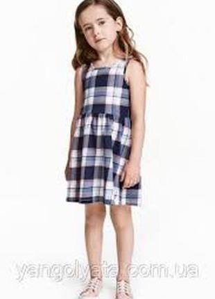 Стильное трикотажное платье,сарафан,хлопок,h&m