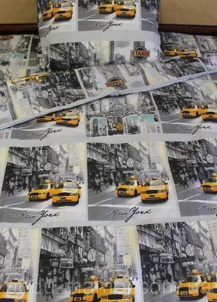 Постельное белье такси