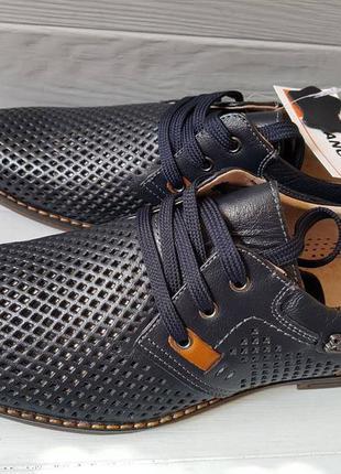 Кожаные классические мужские туфли с перфорацией наложенный пл...