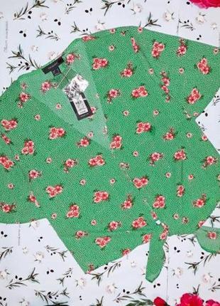 🎁1+1=3 шикарная модная зеленая блуза блузка в цветочный принт ...