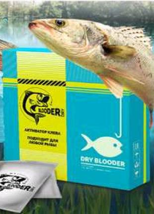 Товары для рыбака!  Blooder Dry - активатор клева с феромонами