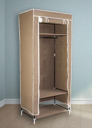 Портативный шкаф-органайзер