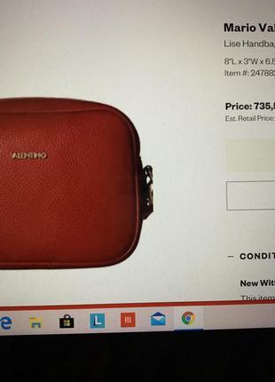 Красная бордовая кожаная сумка бренда valentino оригинал из сша
