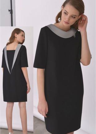 Burvin Платье 6641
