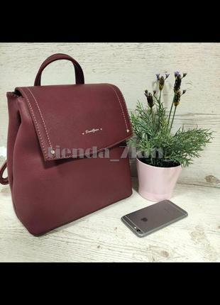 Стильный городской рюкзак david jones 6124-2t бордо