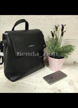 Стильный городской рюкзак david jones 6124-2t черный