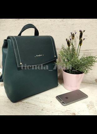 Стильный городской рюкзак david jones 6124-2t зеленый