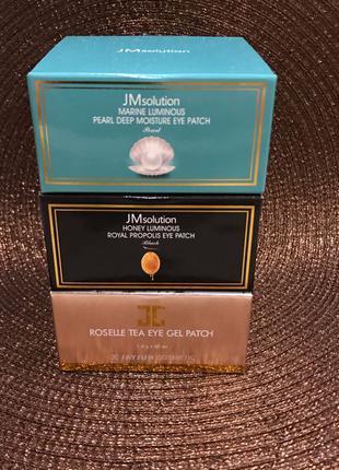 Гидрогелевые патчи под глаза JmSolution Корейская косметик