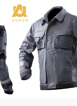 Костюм рабочий AURUM куртка и брюки из хлопка