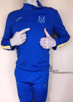 Костюм Joma (Украина) Спортивный детский взрослый тренировочный