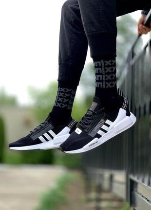 👟 кроссовки мужские adidas nmd👟