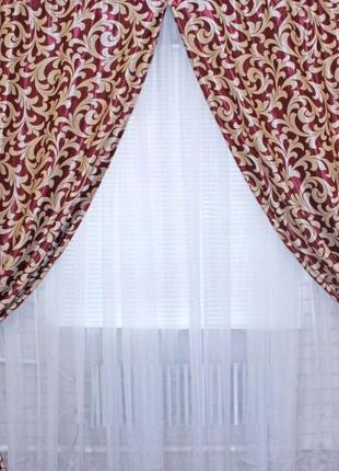 Комплект готовых двухсторонних штор. цвет - бордовый.
