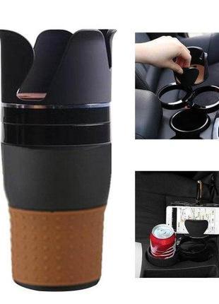 Многофункциональный Органайзер холдер для стаканов автомобильный