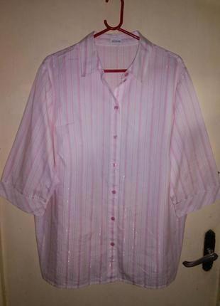 Женственная,нежная,блузка-рубашка на пуговицах,большого размер...