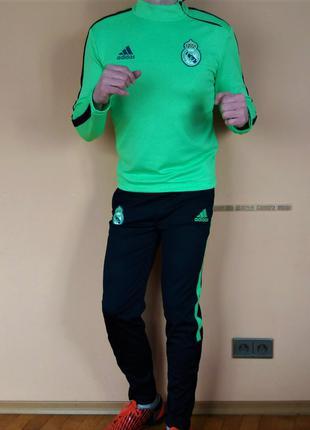 Костюм Реал Мадрид Спортивный тренировочный детский взрослый