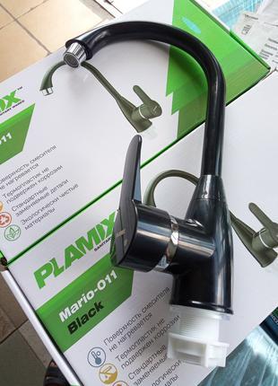 Смеситель для кухни на мойку Plamix Mario-011 Black