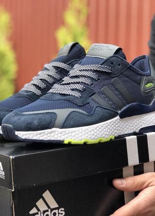 Adidas nite jogger boost