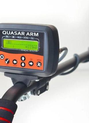 Металлоискатель Квазар АРМ (Quasar ARM)