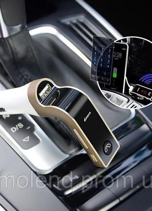 FM модулятор автомобильный Car G7 Bluetooth