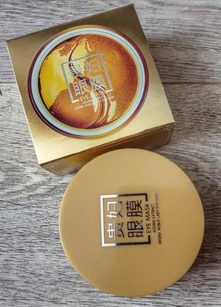 Гидрогелевые патчи one spring gold extract hydra noble lady ey...