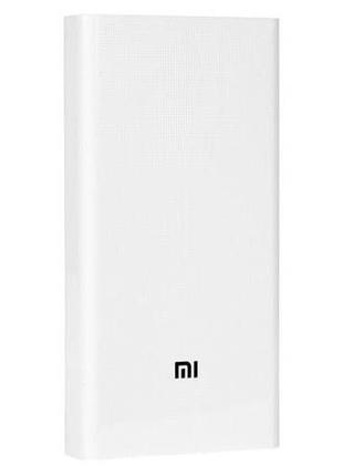 Xiaomi Mi Power Bank 2C 20000 mAh White (Оригинал)