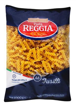Макароны Pasta Reggia Fusilli 1 кг Италия