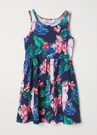 Трикотажное платье h&m, 6-8 лет