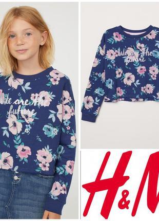 Короткий свитшот h&m, 8-10 лет, 12-14 лет.