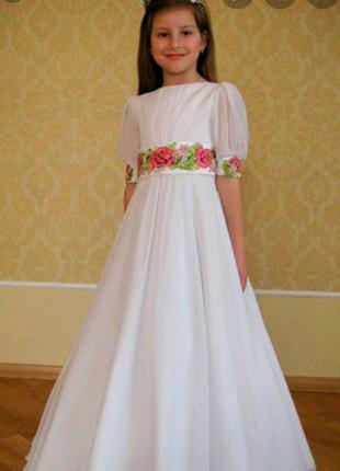 Святкове плаття